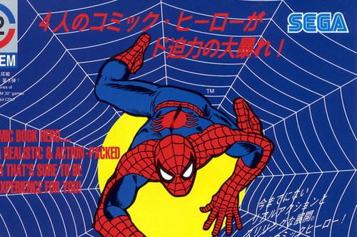 Retroanálisis de Spider-man the Videogame, el olvidado beat 'em up de SEGA de 1991 sobre el famoso trepamuros de Marvel