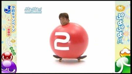 'Puyo Puyo!!'. Su anuncio japonés es... indescriptible