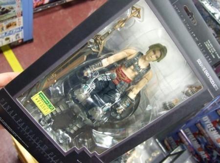 Final Fantasy XII ¿ya a la venta?