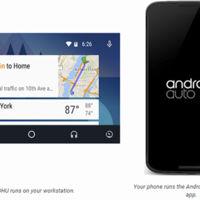 Android Auto Desktop Head Unit, ya puedes emular la experiencia de Android Auto en tu ordenador