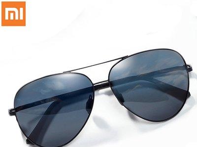 Gafas de sol Xiaomi Polarized Pilot Sunglasses por sólo 14,92 euros y envío gratis con este cupón
