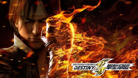 Las leyendas de SNK colisionan en el nuevo tráiler de The King of Fighters Destiny
