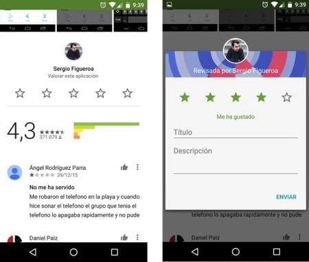 Google Play Viejo