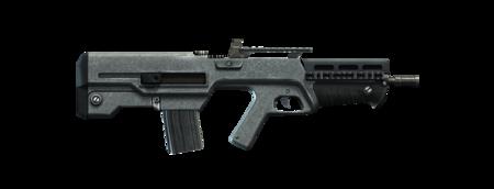 Advanced Rifle