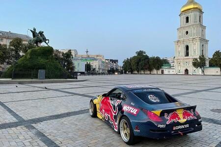 Red Bull Ucrania