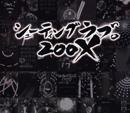 Shooting Love 200x, el Dr. Kawashima de los shmups, aterriza en España