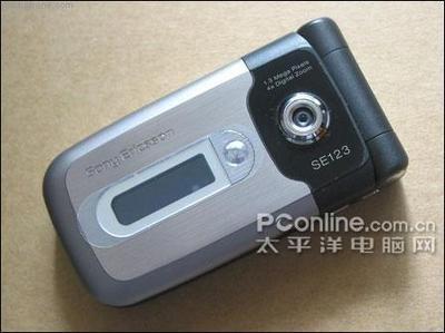 Sony Ericsson SE123 descubierto