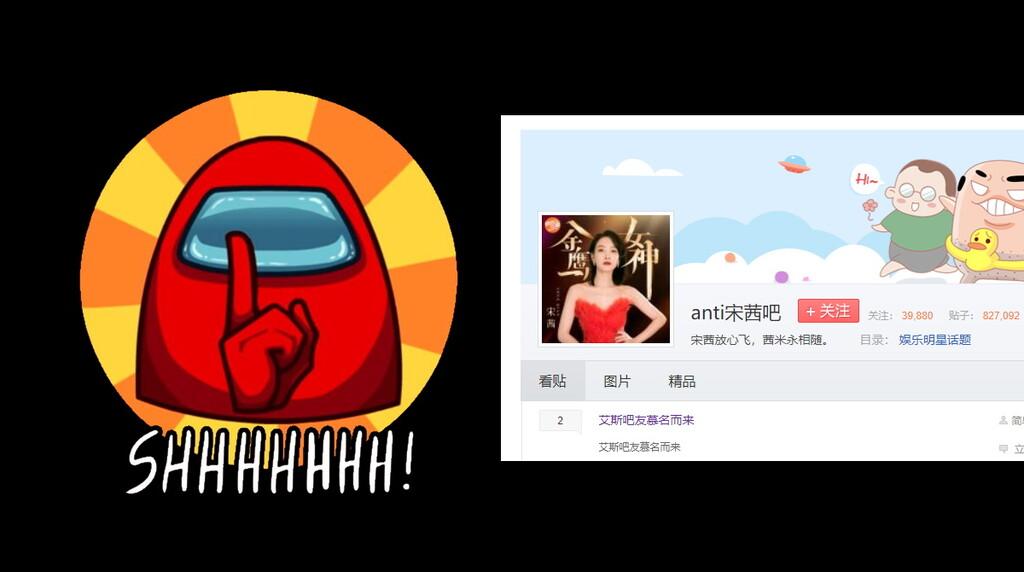Fan de una cantante china se infiltró durante 10 años en un foro de 'haters' hasta ascender a moderadora: borró 15.000 posts