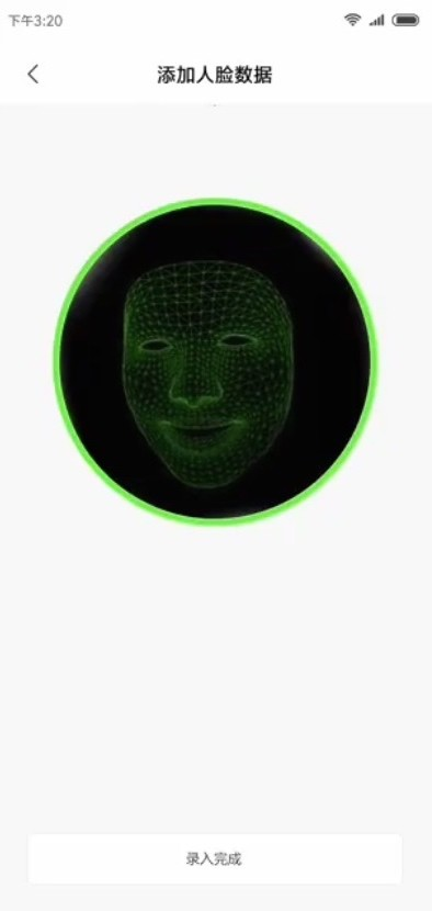 Reconocimiento Facial Xiaomi