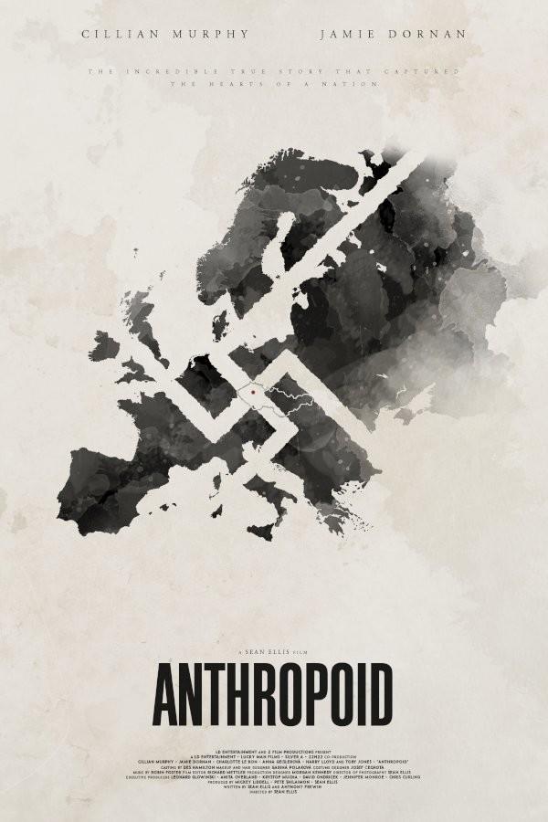 Atrophoid Cartel 2