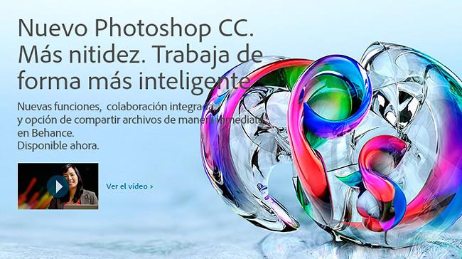 Adobe Photoshop CC disponible para descarga