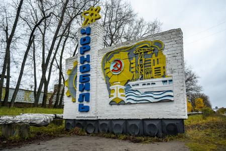 El éxito de 'Chernobyl' dispara las visitas turísticas a la zona