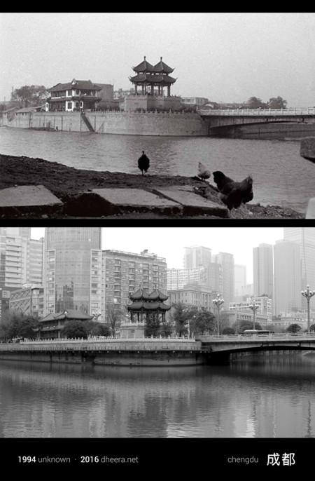 China Antes Y Ahora 16