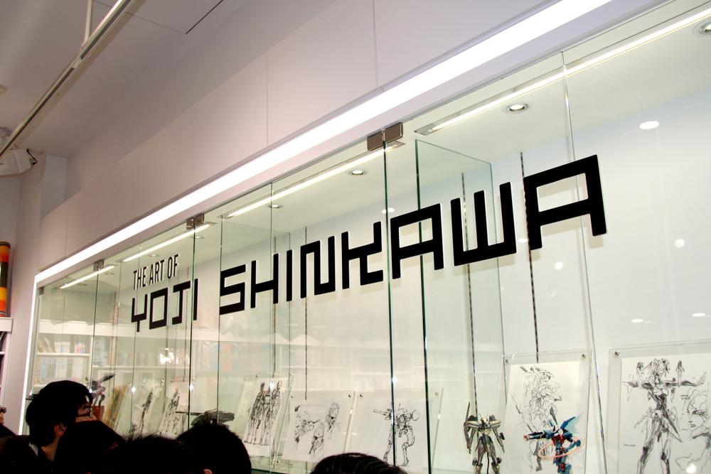 Foto de The Art of Yoji Shinkawa (2/7)