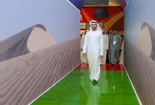 Túnel Dubai