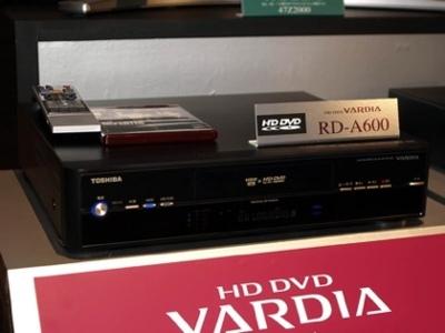 Toshiba VARDIA, vídeo digital a toda potencia