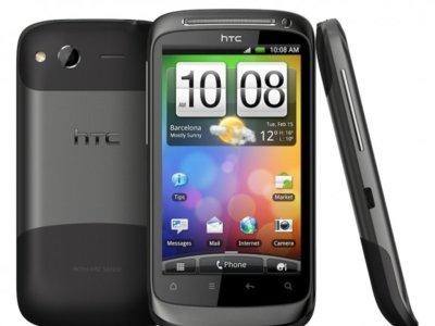 HTC Desire S llega a España acompañado de HTC Incredible S