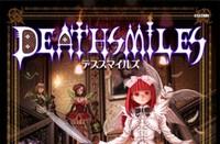 'Death Smiles' en imágenes