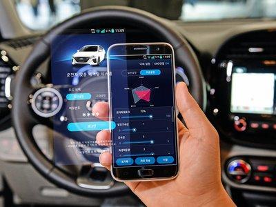 Hyundai crea tecnología que permite manipular algunas funciones del auto por medio de una aplicación