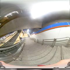 Foto 1 de 12 de la galería huawei-envizion-360-panoramic-vr-galeria-de-fotos en Xataka