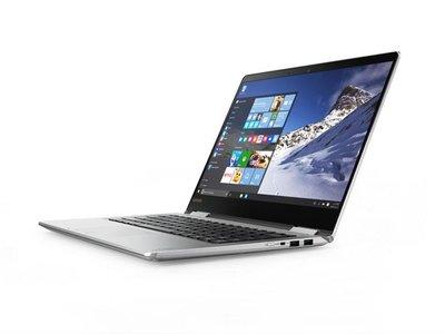 La versatilidad de un portátil 2 en 1 esta semana en PcComponentes te sale por 705,60 euros con el Lenovo Yoga 710-14IKB,