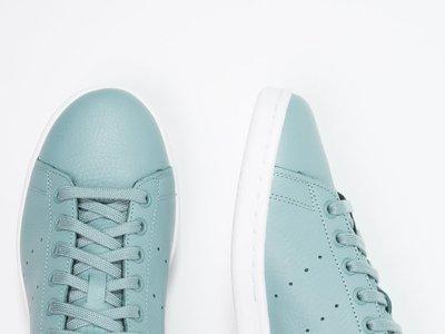 60% de descuento en las zapatillas Adidas Stan Smith: ahora sólo 37,95 euros en Zalando