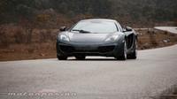 McLaren confirma el fin del MP4-12C