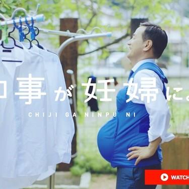 Efectivamente, señores: no es fácil hacer todas las tareas con una barriga de embarazada