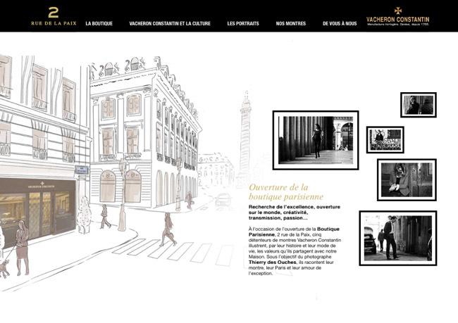 Micro site Vacheron Constantin