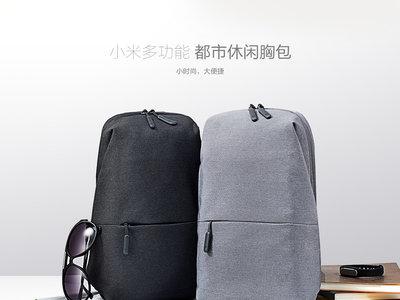 Oferta Flash: mochila Xiaomi Sling Bag por 14,23 euros y envío gratis