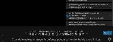 Cómo aprender Inglés, Japonés, Coreano, Chino y otros idiomas en Netflix y YouTube con Language Reactor