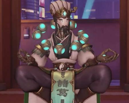 Zen Min