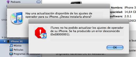 Problemas con el firmware 2.0.1 y los ajustes de operador del iPhone 3G