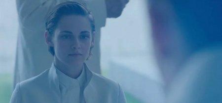 'Equals', tráiler y cartel del drama romántico futurista con Kristen Stewart y Nicholas Hoult