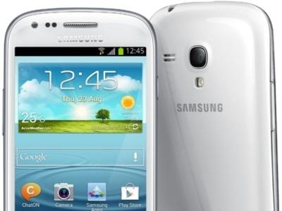 Precios Samsung Galaxy SIII Mini con Orange