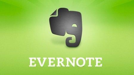 Evernote, deja el cerebro bajo la almohada y recuérdalo todo en la nube