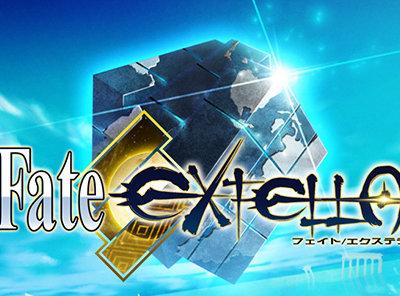 Se anuncia un juego de acción de Fate stay night para PS4 y PS Vita llamado Fate/Extella