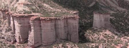 Parque Provincial El Chiflon
