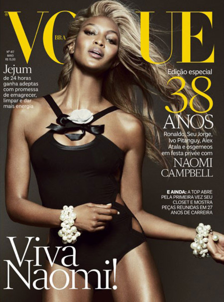 naomi campbell rubia
