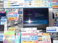 Portátiles con Blu-Ray y HD-DVD en Japón