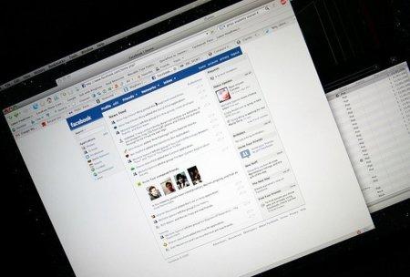 Facebook es contrario al proyecto de la UE sobre el derecho al olvido