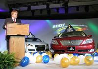 Y el coche del año es... el Lexus LS460