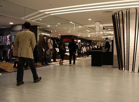 Encuesta Mensencia: ¿cuánto gastáis al mes en moda? II