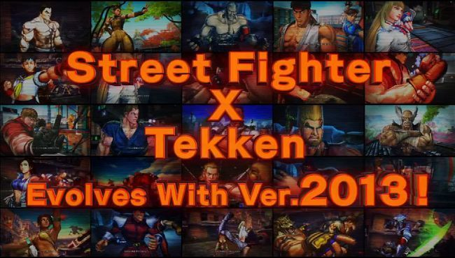 Street Fighter x Tekken ver.2013