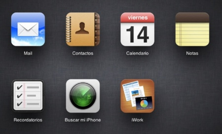 La web de iCloud gana las secciones de Notas y Recordatorios