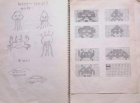 Space Invaders 02