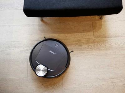 La limpieza automatizada del hogar cada vez ofrece un catálogo más amplio, ahora con el ECOVACS DEEBOT R95 MK II