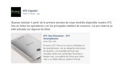 HTC One llegará a España la primera semana de mayo
