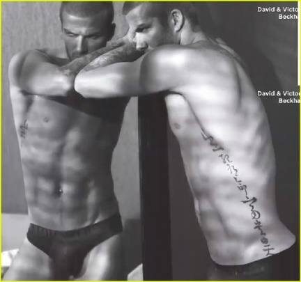 David Beckham vuelve a posar ligero de ropa