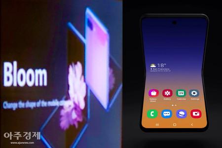 """Samsung Galaxy Bloom: este sería el verdadero nombre del Fold 2, con """"diseño inspirado en productos de maquillaje"""""""